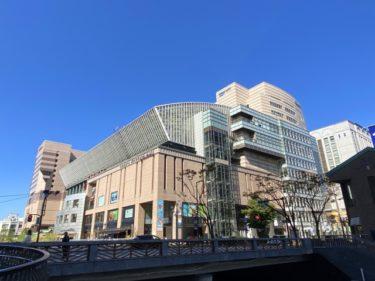 【福岡の映像制作向けロケ地】福岡アジア美術館 – ギャラリーもレンタル可能