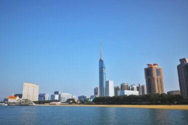 【福岡の映像制作向けロケ地】シーサイドももち海浜公園 – 川や湖など自然豊かな撮影地