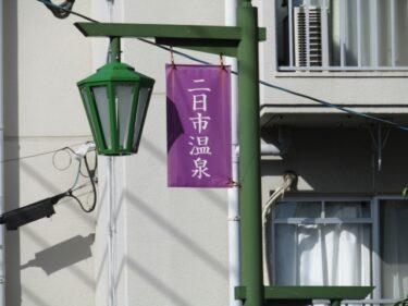 【福岡の映像制作向けロケ地】二日市温泉 – 温泉や旅館の撮影